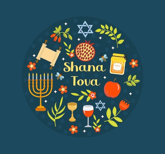 Cartolina d'auguri felice di rosh hashanah. modello shana tova per il tuo design con simboli e fiori tradizionali. festa ebraica. felice anno nuovo in israele. illustrazione vettoriale