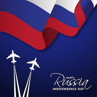 Concetto felice di festa dell'indipendenza della russia.