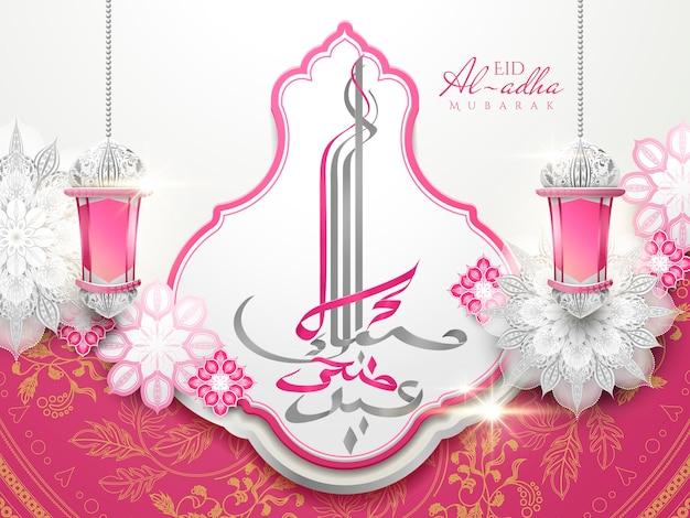 Felice festa del sacrificio in calligrafia araba con squisite decorazioni floreali e fanoos, rosa e bianchi