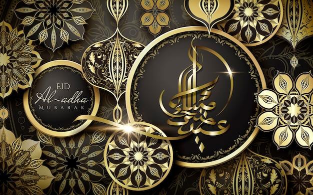 Felice festa del sacrificio in calligrafia araba con squisite decorazioni floreali dorate