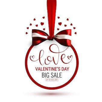 Felice banner cornice di san valentino con nastro rosso realistico e fiocco.