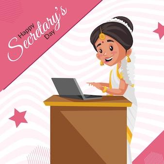 Modello di progettazione di banner per il giorno del segretario felice