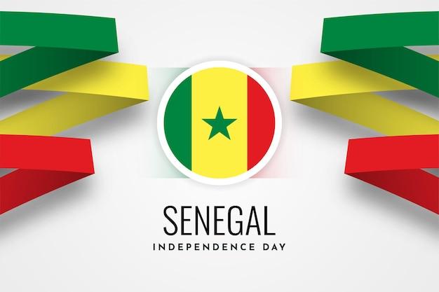 Disegno felice del modello dell'illustrazione di celebrazione del giorno dell'indipendenza del senegal