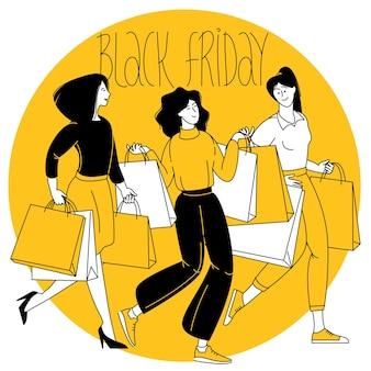 Felice shopping. evento di vendita del black friday. personaggi dei cartoni animati piatti con borse della spesa. grande sconto, concetto di vettore di vendita promozionale.