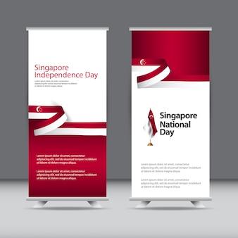 Modello creativo di celebrazione felice di festa dell'indipendenza di singapore