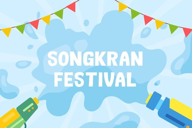 Felice songkran festival design pistola ad acqua