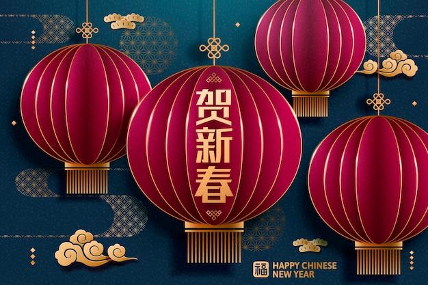 Felice festa di primavera e fortuna scritte in caratteri cinesi sulla lanterna rossa
