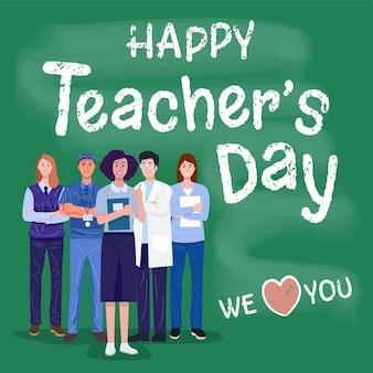 Buona giornata dell'insegnante, illustrazione dei personaggi degli insegnanti di scuola. vettore