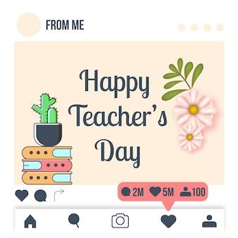 Buona festa dell'insegnante