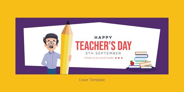 Modello di progettazione della pagina di copertina del giorno dell'insegnante felice