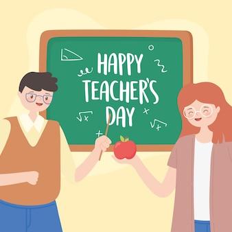 Insegnante felice giorno, maschio e femmina con mela e lavagna
