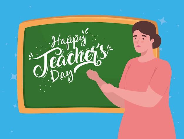 Buona giornata dell'insegnante, con lavagna e insegnante donna