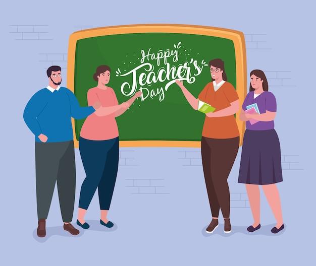 Buona giornata degli insegnanti, con un gruppo di insegnanti e lavagna
