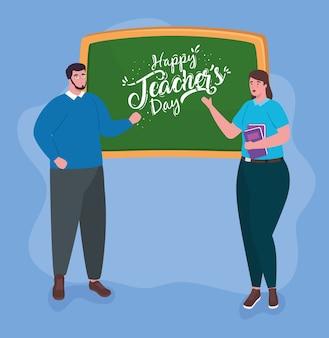 Felice giornata degli insegnanti, con coppia di insegnanti e lavagna