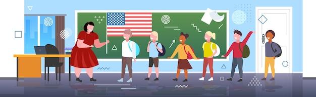 Celebrazione della festa mondiale della giornata degli insegnanti felice