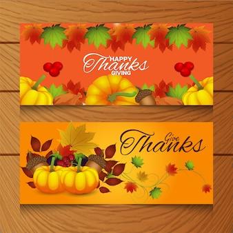 Felice giorno del ringraziamento banner set