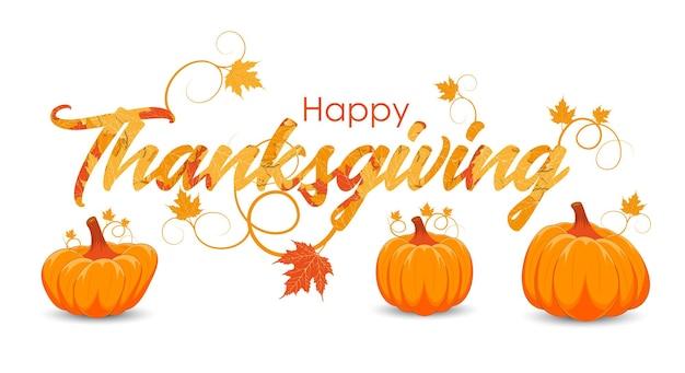Banner di felice giorno del ringraziamento con zucche arancioni