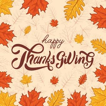 Iscrizione di celebrazione del giorno del ringraziamento felice con motivo autunnale di foglie