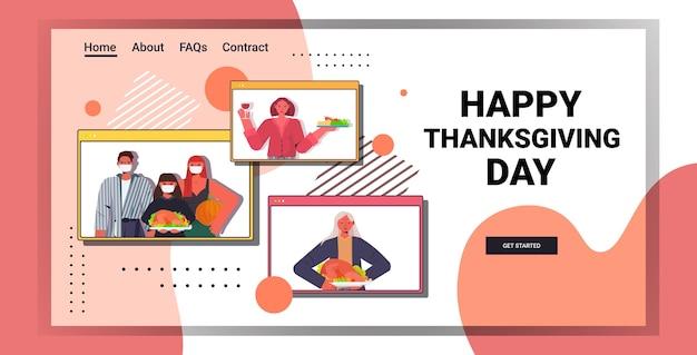 Felice giorno del ringraziamento famiglia multi-generazione nelle finestre del browser web che discutono durante la videochiamata concetto di quarantena del coronavirus