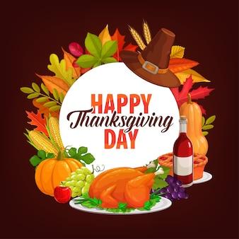 Cornice rotonda felice giorno del ringraziamento