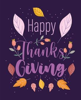 Testo disegnato a mano felice di ringraziamento e natura delle foglie di autunno