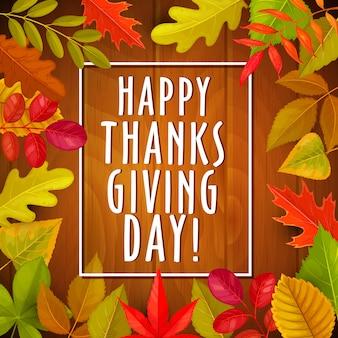 Cartolina d'auguri felice di festa del ringraziamento