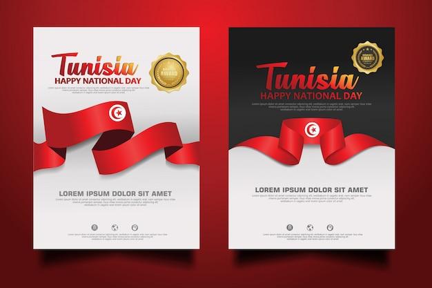 Happy tunisia day poster set