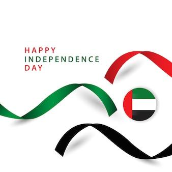 Disegno felice del modello di vettore di giorno dell'indipendenza degli emirati arabi uniti