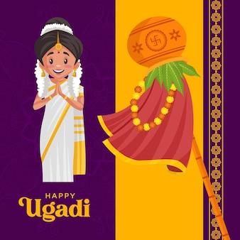 Felice ugadi banner design con donna che fa il culto