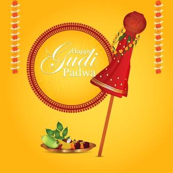Cartolina d'auguri di felice celebrazione ugadi