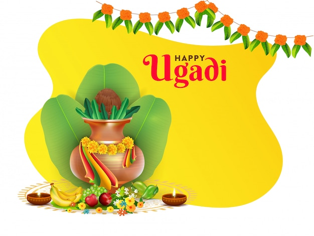 Happy ugadi celebration illustration with worship pot (kalash), banana leaves, fruits, flowers and illuminated oil lamps