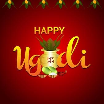 Felice festa di ugadi o gudi padwa biglietto di auguri e sfondo