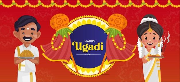 Felice anno nuovo ugadi biglietto di auguri banner design