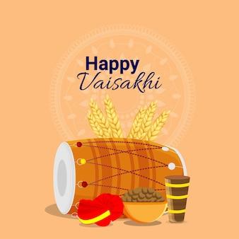 Cartolina d'auguri di felice celebrazione vaisakhi