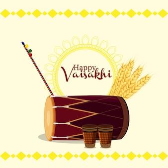 Cartolina d'auguri felice dell'illustrazione di vaisakhi