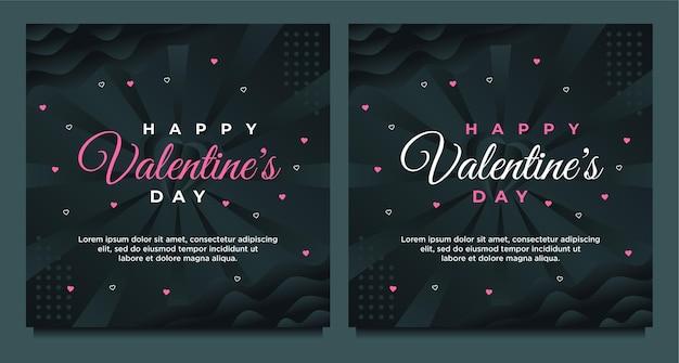 Buon biglietto di auguri di san valentino e modello di post sui social media