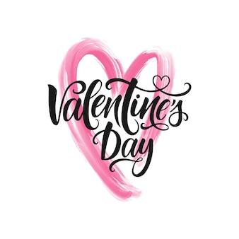 Buon san valentino scritte.