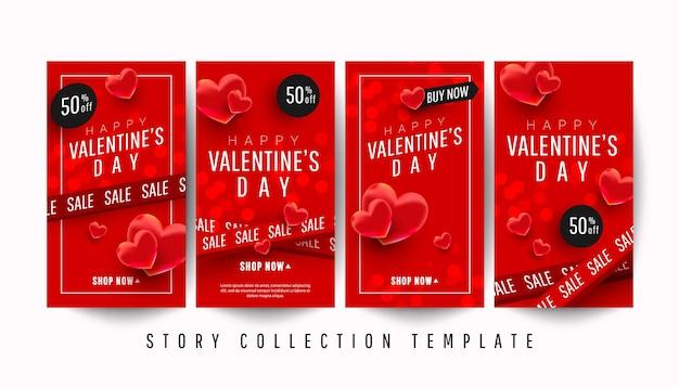 Felice collezione di banner di storia promozionale di san valentino