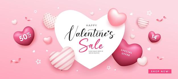 Felice spazio cuore di vendita di san valentino, banner colorato rosa cuore palloncino