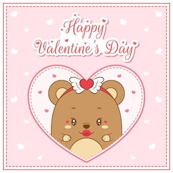 Buon san valentino con simpatico orsacchiotto