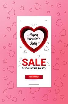 Felice giorno di san valentino sconto speciale vacanza vendita concetto banner volantino o biglietto di auguri verticale