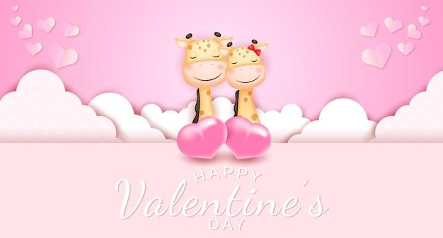 Felice giorno di san valentino saluto testo con coppia di giraffa e cuori