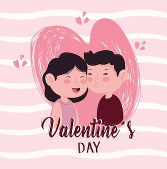 Scheda felice dell'iscrizione di giorno di biglietti di s. valentino con le coppie degli amanti nell'illustrazione del cuore