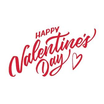 Iscrizione disegnata a mano di lettering felice giorno di san valentino Vettore Premium