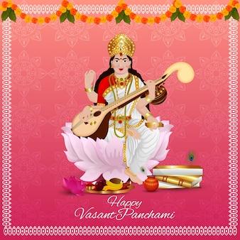 Celebrazione felice della dea vasant panchami saraswati