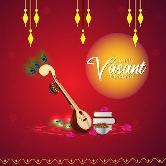 Cartolina d'auguri felice di vasant panchami
