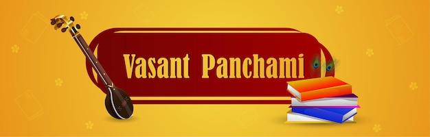 Buon colpo di testa di vasant panchami