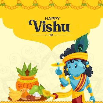 Saluti felici di vishu con l'illustrazione di krishna