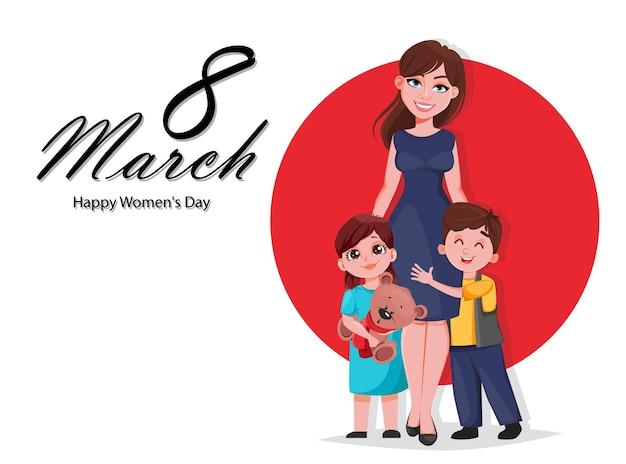 Cartolina d'auguri di felice festa della donna. bella madre con i suoi figli