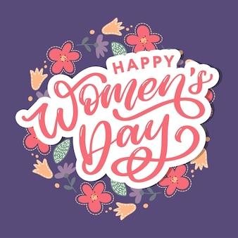 Lettere scritte a mano di happy women's day.